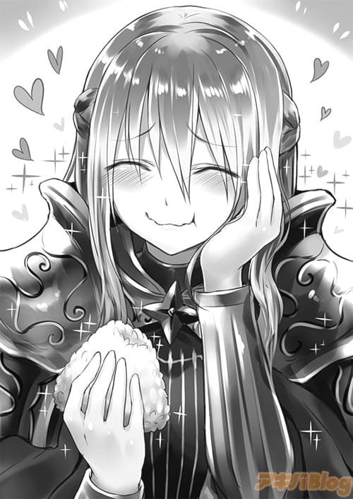 魅惑の姫騎士・ルーシアさん