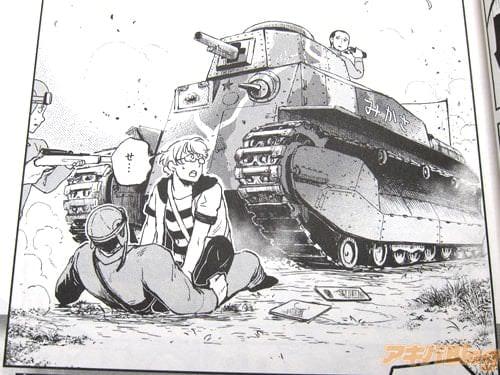 「何者だ!?」 「(コスプレ…?)せ…戦車ー!?」