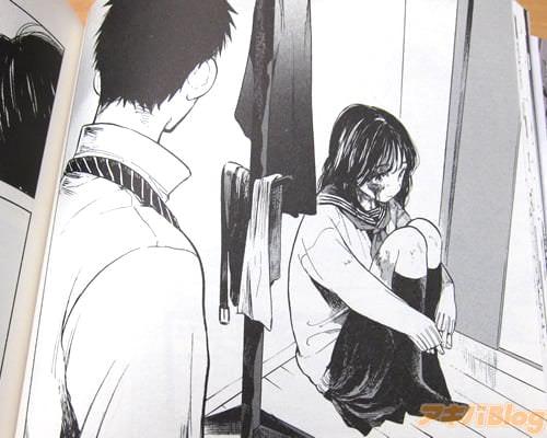 死んでいる君「亡くなったのは高校1年生、岩崎愛絵さん。屋上から飛び降りたものと…」