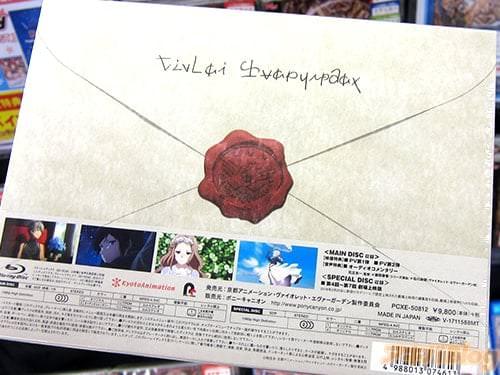 「ヴァイオレット・エヴァーガーデン」BD2巻のパッケージ裏面
