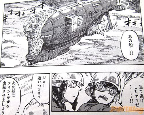 クィン・ザザ号が豪華船と接触「あの船…!!当て逃げしたヤツだ…!」