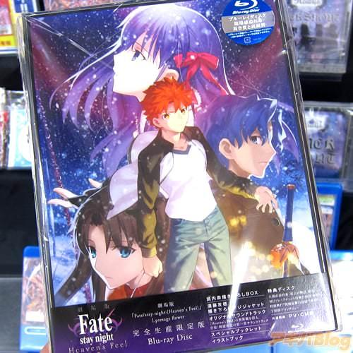 劇場版「Fate/stay night[Heaven's Feel]I. presage flower」BD