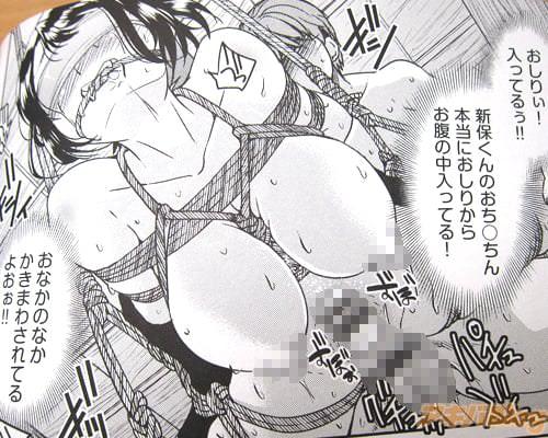 「(おちん◯ん本当におしりからお腹の中入ってる!おなかのなか、かきまわされてるよおぉ!!)」