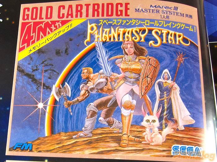 梦幻之星 ~31年的原点~/ファンタシースター31年目の原点 「关系者采访等将PS1的魅力全力传达出的考察本」