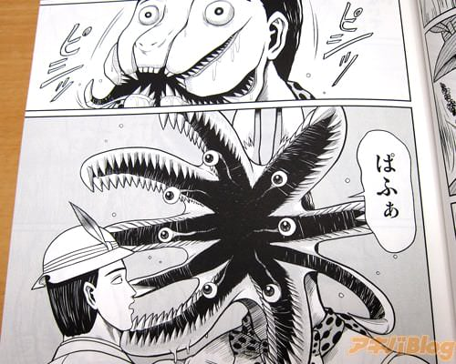 サーバル(後藤)と出会う 「ぱふぁ」