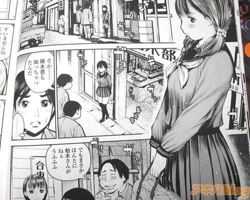 「放課後・堕ちた天使」家計を支えるため、同級生相手に自宅で売春するJK