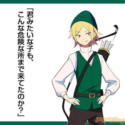 【ミック】狩人。駆けだしの冒険者で、初心者パーティを組んでブレイヴカンパニーに来たのだけど…。