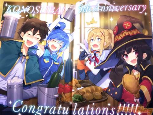 「KONOSUBA! 5th Anniversary Congratulations!」