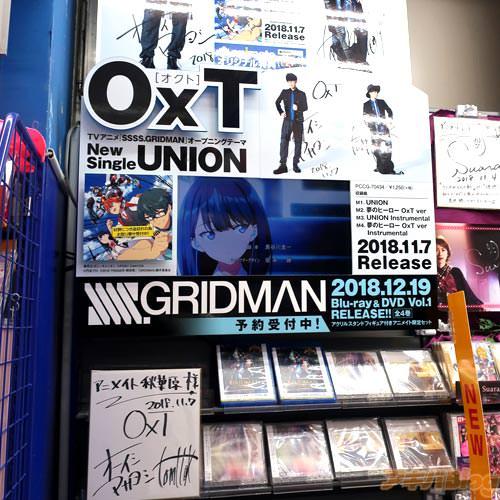 アニメイト秋葉原 「UNION」見かけず オーイシマサヨシ氏&・Tom-H@ck氏のサイン色紙もある特設コーナー