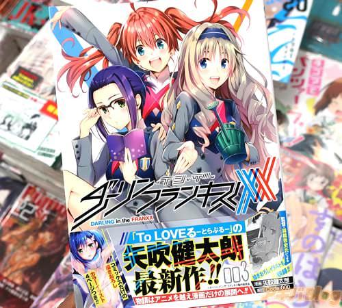 同名のTVアニメを矢吹健太朗氏がコミカライズ「ダーリン・イン・ザ・フランキス」3巻