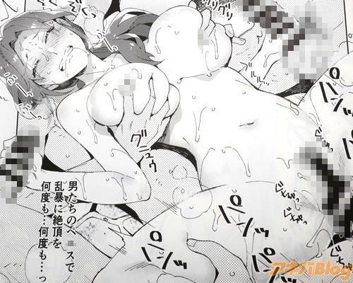 川島瑞樹:秘湯のリポートで男性たちに全身の穴を犯されレ◯プされる「(男たちのペ◯スで乱暴に絶頂を何度も…何度も…っ)」