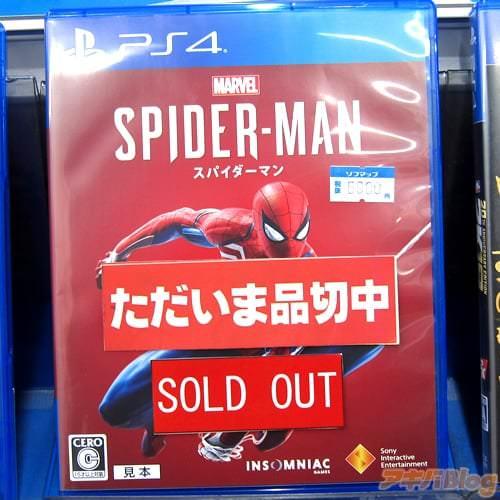 PS4「Marvel's Spider-Man」