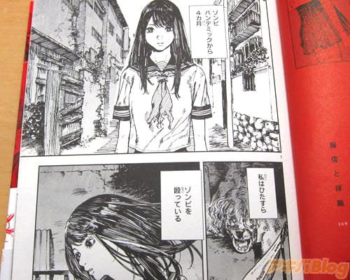 セーラー服を着て、バットでゾンビを撲殺し続ける女子高生・ヒミコ「(ゾンビパンデミックから4カ月。私はひたすら、ゾンビを殴っている)」