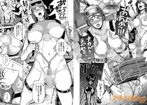 「軍属便女/日陰ひなた」 女軍人が屈辱と恥辱にまみれる!拘束×輪◯×玩具責めで理性崩壊!