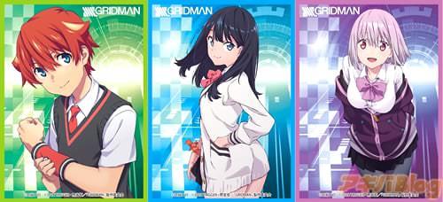 きゃらスリーブコレクションマットシリーズ「SSSS.GRIDMAN」【Part.2】