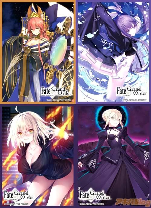 きゃらスリーブコレクションマットシリーズ「Fate/Grand Order」【Part.4】