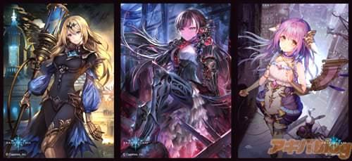 きゃらスリーブコレクションマットシリーズ「Shadowverse」【Part.29】