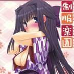 制服楽園15 (サークルDigital Lover)