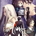 Fate/Zero Vol.1 -第四次聖杯戦争秘話- (Nitroplus/TYPE-MOON)