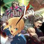Fate/Zero Vol.3 -散りゆく者たち- (Nitroplus/TYPE-MOON)