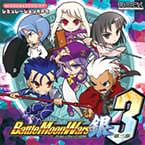 BattleMoonWars銀 第三部 (サークルWerk)