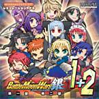 BattleMoonWars銀 第一・ニ部 (サークルWerk)