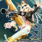 スフィンクスの魔女 VOL.02 (サークルFirstspear)