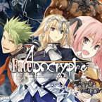 Fate/Apocrypha (TYPE-MOON)