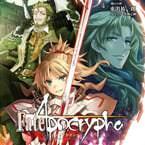 Fate/Apocrypha Vol.4 (TYPE-MOON)