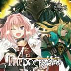 Fate/Apocrypha Vol.3 (TYPE-MOON)