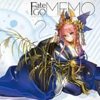 Fate/GOmemo2 (サークルwadamemo)