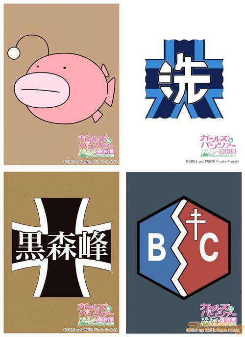きゃらスリーブコレクションマットシリーズ「ガールズ&パンツァー 最終章」【Part.2】