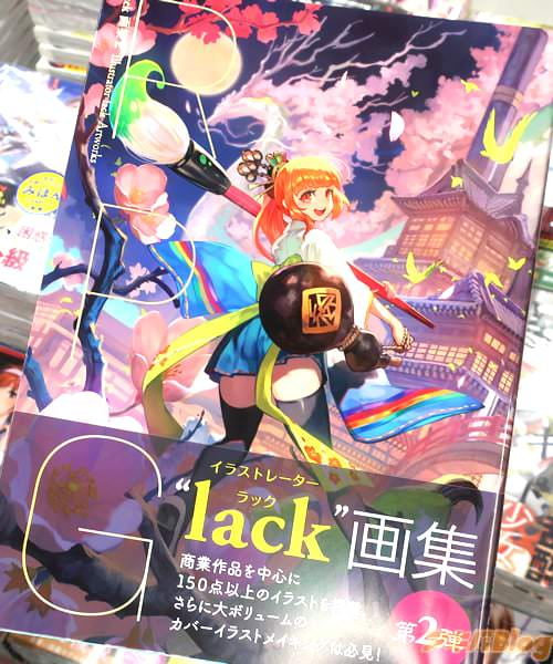 lackの画集「lack画集2 RPG」