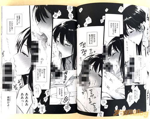 六角八十助「シノブちゃんのメロメロ大作戦!!」