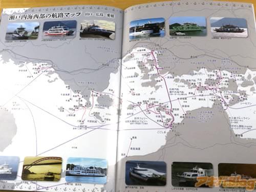 瀬戸内海西部の航路マップ