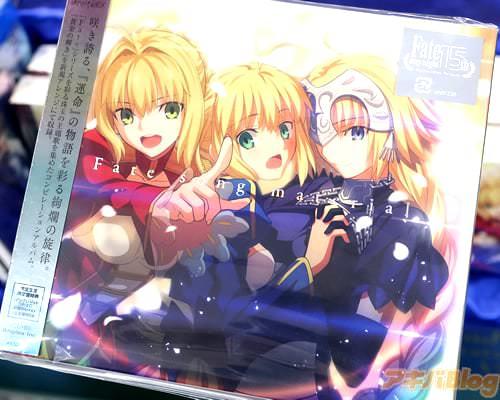 「Fate」シリーズの主題歌コンピレーションアルバム「Fate song material」