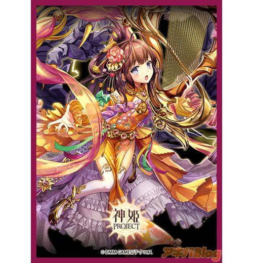Lycee OVERTUREのパワーアップカードと限定のスリーブがセットになったリセスリーブコレクションデラックス「神姫Project DX1」