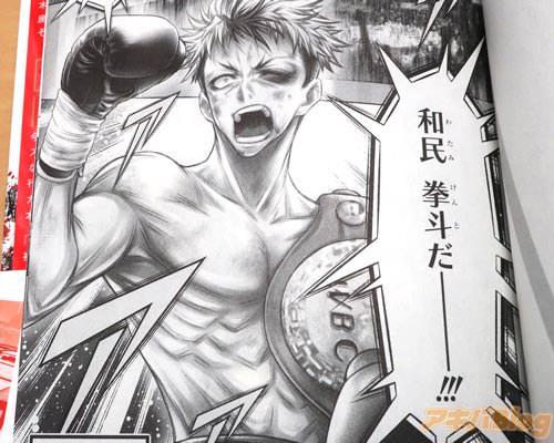 「強すぎるっ!これが日本ボクシング史上最高傑作っ!和民拳斗だー!」