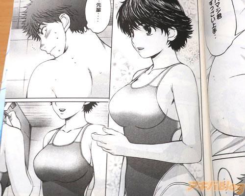 女子水球部エース萩原千聖 「(…先輩…)」