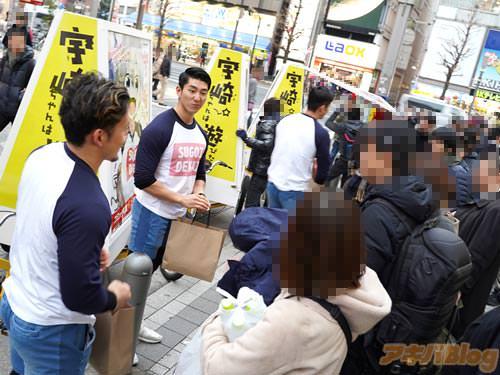 SUGOI DEKAI Tシャツを着たマッチョな方たちがチョコを配布