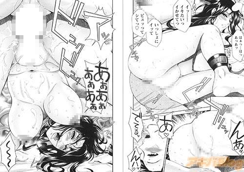 朝倉満の「ニコニコ女子刑務所〜えくすとら〜」
