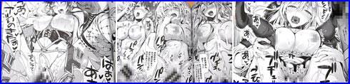 9位 純情ビッチハーレム (小島紗)