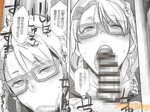 「(うわッ…舌が包んで…、口腔で絡みついてオナホみたいな複雑さだ…!)」 ちゅぶ ぢゅる