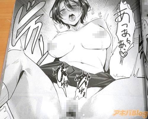 トロ太郎氏「おねがいマンマミーア!」