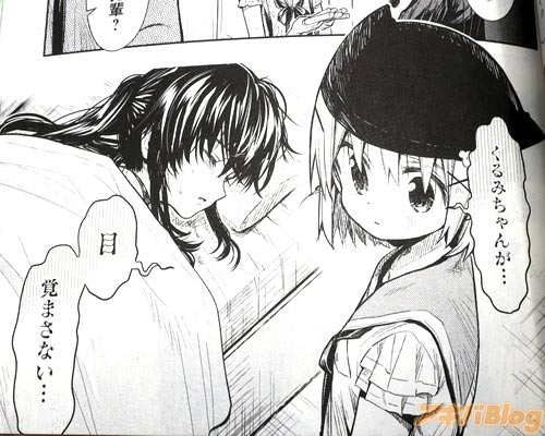 「くるみちゃんが…目、覚まさない…」