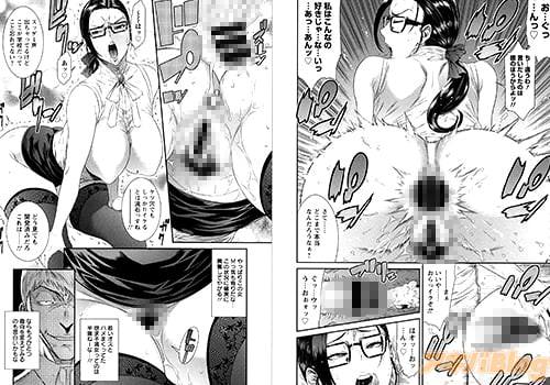 「肉欲支配〜雌堕ち不貞妻の場合〜」