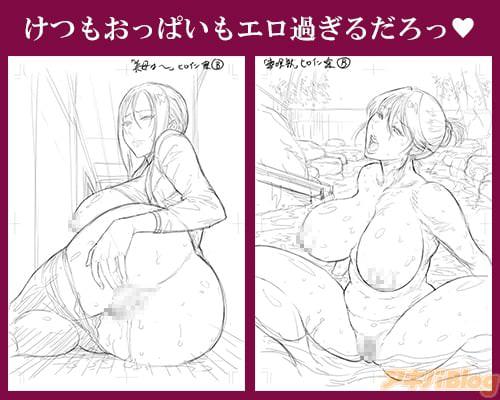 砂川多良「奪妻〜肉欲狂いに堕ちて〜」のメイキングラフ