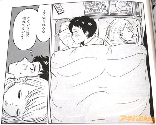 「(よく寝られるな)」