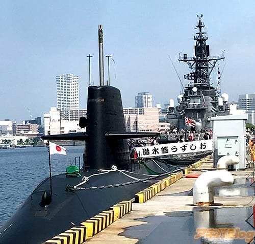 潜水艦「うずしお」