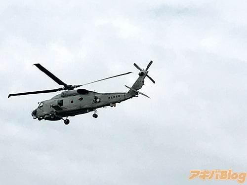 海上自衛隊のヘリコプター